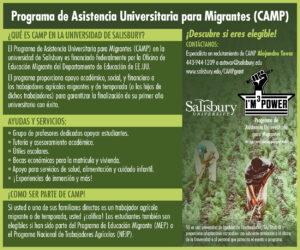 Salisbury University Camp